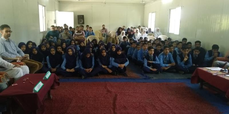 Private School Association organized Naat & Seerat Conference at Hanfia Model School Chandilora
